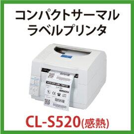 コンパクトサーマルバーコードラベルプリンタ,感熱式,解像度:8mm/ドット