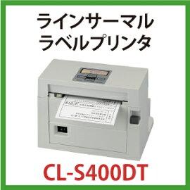 コンパクトサーマルバーコードラベルプリンタ,感熱/熱転写,解像度:8mm/ドット