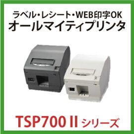 TSP700-2シリーズオールマイティプリンタ(レシート・ラベル・厚紙対応)、パラレルI/Fホワイト
