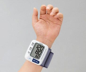 CITIZEN 電子血圧計 手首式 CH-650F 8-3389-01【シチズン血圧計・シチズン 手首指揮血圧計・CH-650F】