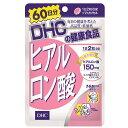 DHC ヒアルロン酸 60日分 120粒 (ヒアルロン酸150mg、スクワレン、ライチ種子エキス、ビタミンB2) 1