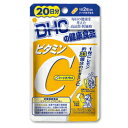 ホスピマートで買える「DHC ビタミンC(ハードカプセル) 20日分 40粒 栄養機能食品(ビタミンC、ビタミンB2) 【激安 サプリ】」の画像です。価格は154円になります。