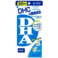 配合量・配合成分パワーアップ!青魚に含まれるDHAは記憶や集中力、気にある生活習慣に役立つだ...