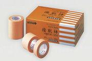 サージカルテープ・