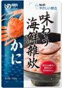 【介護食】キューピーやさしい献立 味わう海鮮雑炊かにY3-235袋販売【区分3】舌でつぶせる