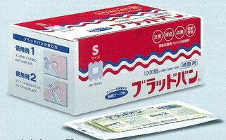 祐徳薬品工業 ブラッドバン Sサイズ1000枚入り 641-8