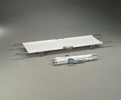【直送の為、代引き不可】ナビス担架MT−11四つ折り・キャスター付きスチール8.7kg