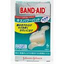 BAND−AID キズパワーパッド 大きめサイズ(6枚入)【バンドエイド】【絆創膏】【傷パッド】