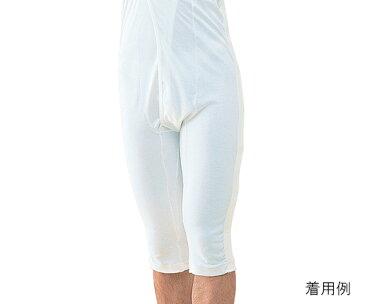 神戸生絲 ワンタッチ肌着 紳士用パンツ No.16LL ロンパン 7-1480-03
