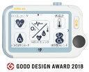 【送料無料】ECGラボ Checkme Pro B ADV(アドバンス)【パルスオキシメーター・携帯型心電計・非接触体温計・歩数計・ECGレコーダー・SpO2・SPO2・健康チェッカー・睡眠時SpO2モニター・チェックミープロ】