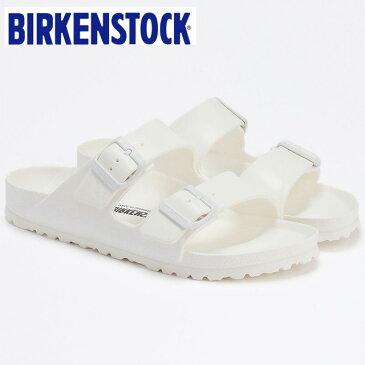 《あす楽対応》【送料無料】ビルケンシュトック ARIZONA EVA ホワイト【ビルケンシュトック アリゾナ・BIRKENSTOCK ホワイト・ARIZONA】