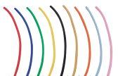 <メール便2個まで可能>ナビス カラー駆血帯 替えゴム 1本【病院用駆血帯・駆血ベルト】【止血効果】【ナース用品・ナースグッズ】