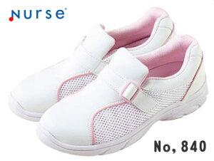 涼しくて、軽い靴。ぬぎ履きラクなマジックテープ!富士ゴムナース プレーンメッシュ ピンク...