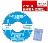 【あす楽対応】【メール便発送可】オムロン 攜帯心電図印刷ソフトHCG-SOFT-2【HCG—SOFT—2】