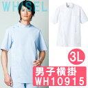 男子横掛 WH10915 3Lサイズ ホワイセル(WHISEL)【男性...
