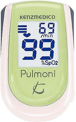 パルモニ KM−350 (リーフグリーン) 8-6221-04:ホスピマート
