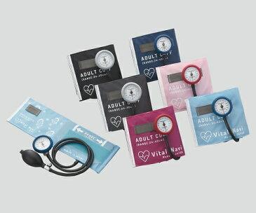 【送料無料】ナビス バイタルナビ血圧計(ラテックスフリー) LF小児用 スカイブルー 8-7093-07