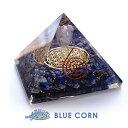 オルゴナイト ピラミッド パワーストーン 天然石 ラピスラズ