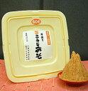 当店一番人気の味噌 米みその甘さと麦みそのコクが自慢です 末永くお使い頂ける飽きのこない味...