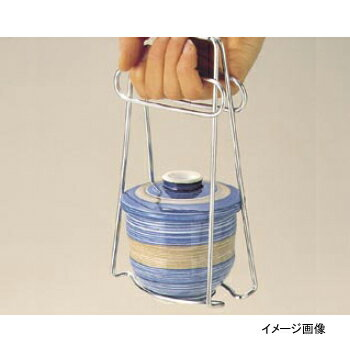 土鍋ホルダー小(茶碗蒸しつかみ兼用)全長200mm