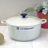 ル・クルーゼ ココットロンド 22cm ホワイト (日本正規販売品) ルクルーゼ(Le Creuset)