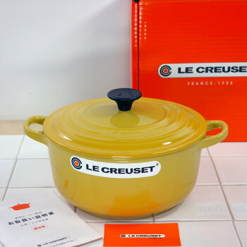 ル・クルーゼ(lecreuset)ココットロンド20cm(クインスイエロー)ルクルーゼ(正規日本仕様)