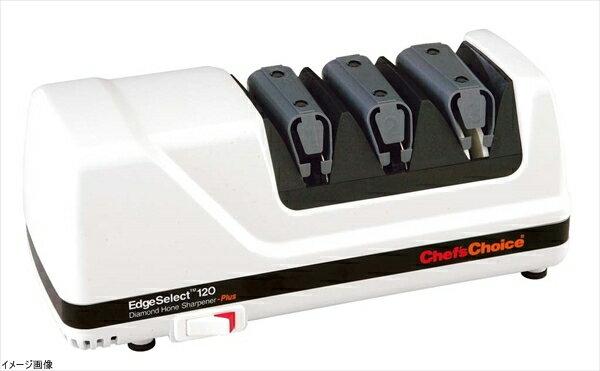 デロンギ『シェフスチョイス 電動式包丁研ぎ器 120N』