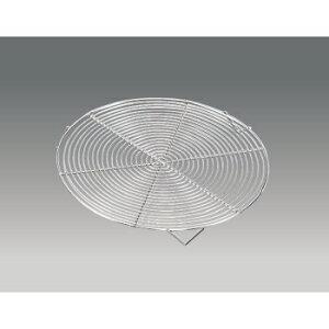 ケーキクーラー 手作り 丸型 18-8(ステンレス) No.1085 27cm