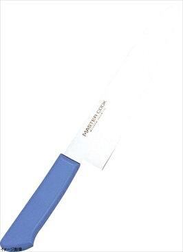 マスターコック 抗菌カラー庖丁 モリブデン・バナジウム鋼 牛刀庖丁 300mm ホワイト MCGK300W