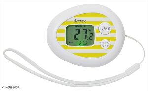 ドリテック 赤外線温度計 ホワイト O-603WT