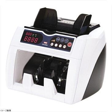 小型紙幣計数機 DN−600A