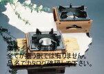 TKG アルミ 民芸調コンロ(固形燃料皿付)大 QKV08001