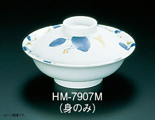 鍋, 両手鍋 TKG HM-7907M RNM11