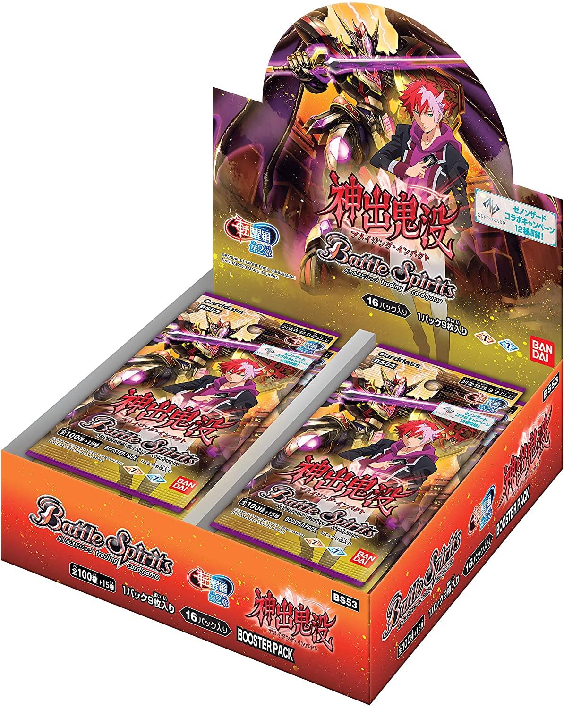 トレーディングカード・テレカ, トレーディングカードゲーム 315 2 () BS53 BOX BANDAI