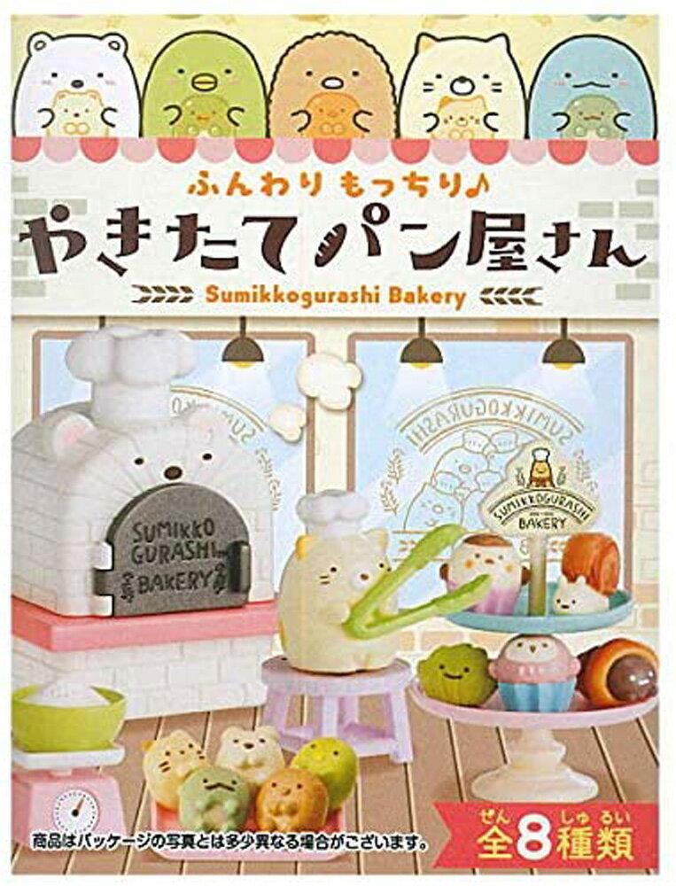 コレクション, フィギュア  BOX 8