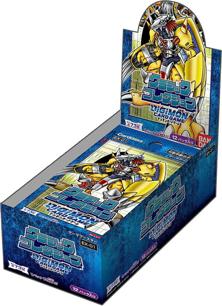 トレーディングカード・テレカ, トレーディングカードゲーム  (BANDAI) EX-01