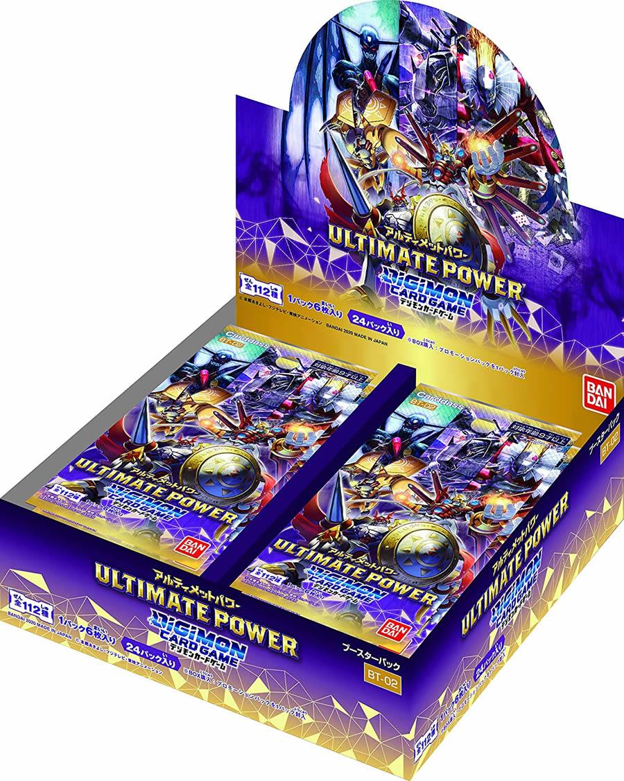 トレーディングカード・テレカ, トレーディングカードゲーム  ULTIMATE POWER BT-02 BOX BANDAI