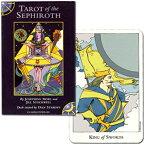 【タロットカード】タロット・オブ・セフィロト☆TAROT OF THE SEPHIROTH