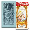 【神々を描いたカード】オラクルシビラ