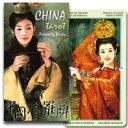 あす楽対応ラッキーカードプレゼント!【タロットカードと古代中国の和】チャイナ・タロット