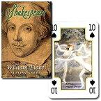 【イギリスの二人の偉人】シェイクスピア・トランプ by ウィリアム・ブレイク