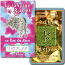 世界10ヶ国以上からタロットカードを厳選新商品から絶版品まで多数 世界のタロットカード・オラクルカード販売ルーンカード 【Le langage des Runes】ランゲージ・オブ・ルーン