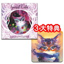 【ネコたちがメッセージをくれるオラクルカード】スピリット・キャッツ・デッキ