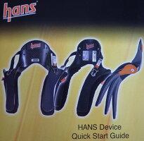 ハンスデバイスHANS社製HANS3ハンス3Lサイズ20°FIA8858-2010適合