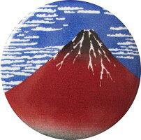 スタートスイッチボタンカバー・浮世絵富士山凱風快晴風