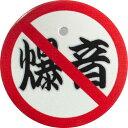 タント Tanto Tanto スタートボタンカバー 爆音禁止 貼るだけかんたん取付 プッシュ スタート スイッチ カバー Push Start Switch Accessory for DAIHATSU 爆音禁止 DAIHATSU 車用