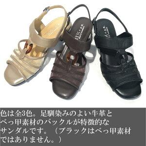 33 1/3r.p.m. チュール レザー サンダル 631 ベージュ ダークブラウン ブラック S〜L 5cm 3E 幅広 本革 痛くない 走れる 脱げない 歩きやすい レディース 靴 ミセス 柔らかい べっこう ヒール5センチ ヒール おしゃれ バックストラップ バックベルト