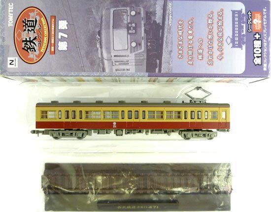 鉄道模型, 制御機器・アクセサリー  7(067) 471A