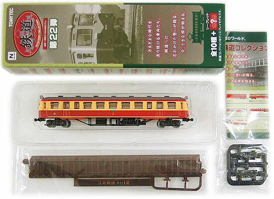 鉄道模型, 制御機器・アクセサリー  22715 12A