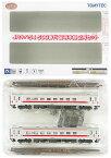 【中古】ニューホビー/トミーテック 鉄道コレクション(760+761) JRキハ54 500番代 留萌本線 2両セット【A】メーカー出荷時の塗装ムラ等はご容赦下さい。